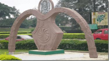 uniben, Benin